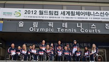 2012_BNP_Pariba_World_Team_Cup-Team_USA
