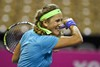 /assets/1/ftp/NewsDimensionThumbnail/Azarenka_Practice_64.jpg